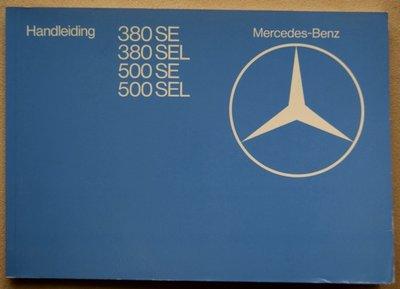 Mercedes 380 SE, 380 SEL, 500 SE, 500 SEL  W126  1980