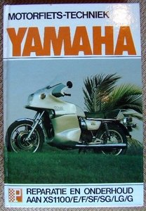 Yamaha XS1100/E/F/SF/SG/LG/G  1982
