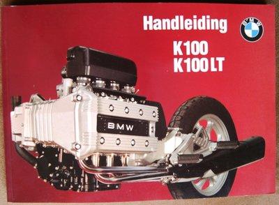 BMW K100 / K100LT 1990