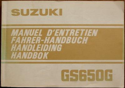 Suzuki GS650G  1981