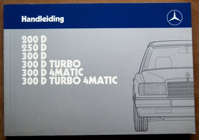 Mercedes 200 D, 250 D, 300 D, 300 D TURBO, 300 D 4MATIC, 300 D TURBO 4MATIC, Type 124 1987