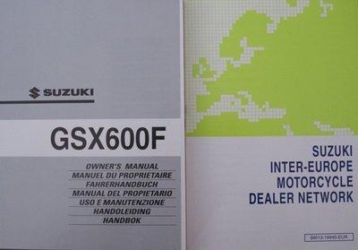 Suzuki GSX600F  2001 plus Dealerslijst