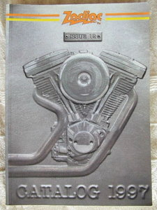 Harley Davidson, Zodiac Issue 12 catalog 1997