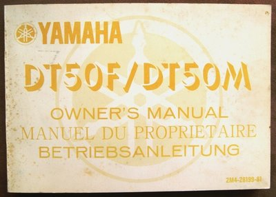 Yamaha DT50F/DT50M 1978