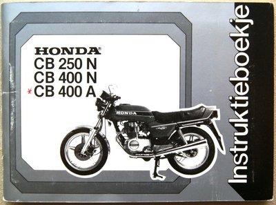 Honda CB 250 N, CB 400 N, CB 400 A 1981