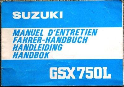 Suzuki GSX 750 L  1980