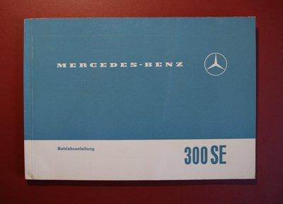 Mercedes 300 SEb 1966