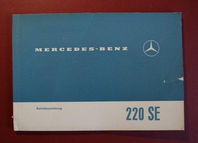 Mercedes 220 SEb 1965