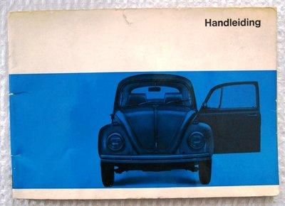 VW Kever 1200, 1300, 1500 1968