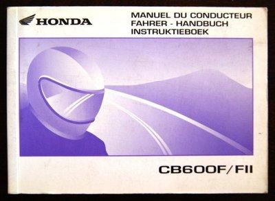 Honda CB 600 F/FII   2002