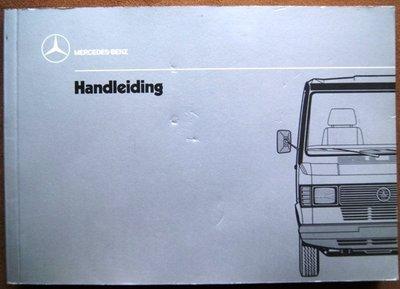 Mercedes 208 D, 308 D, 408 D, 210 D, 310 D, 410 D, 210, 310, 410,  1989